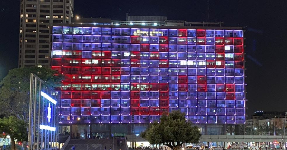 I love Jerusalem on Tel Aviv municipal building