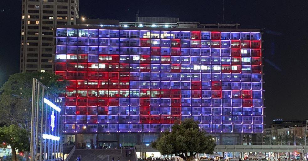 I love Jerusalem on Tel Aviv municipal building