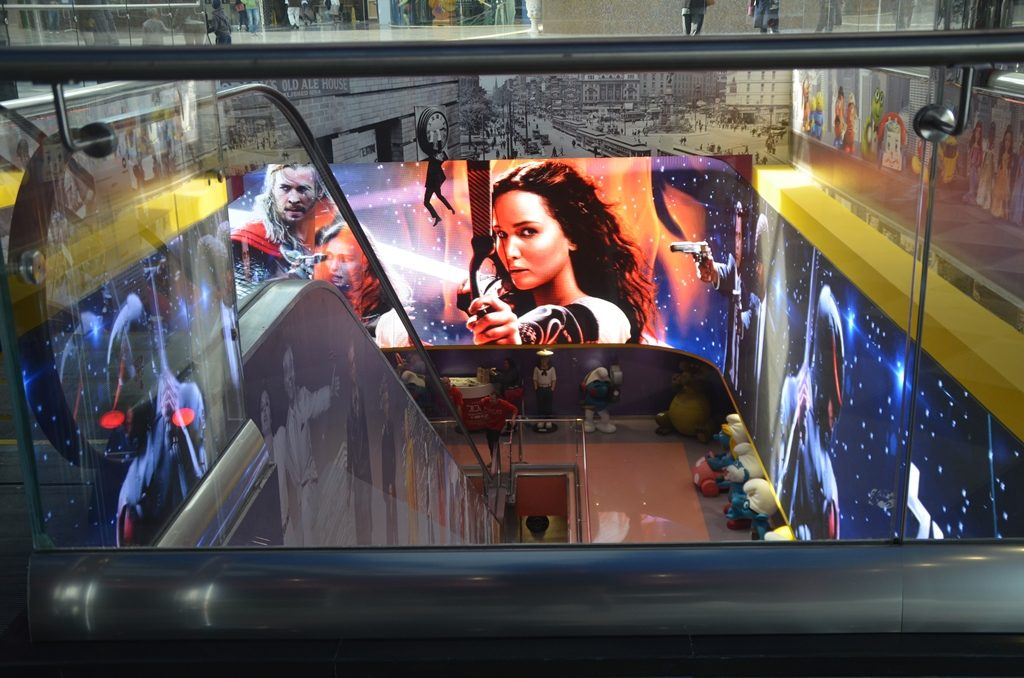 Cinema City in Jerusalem Israel photo from opening days