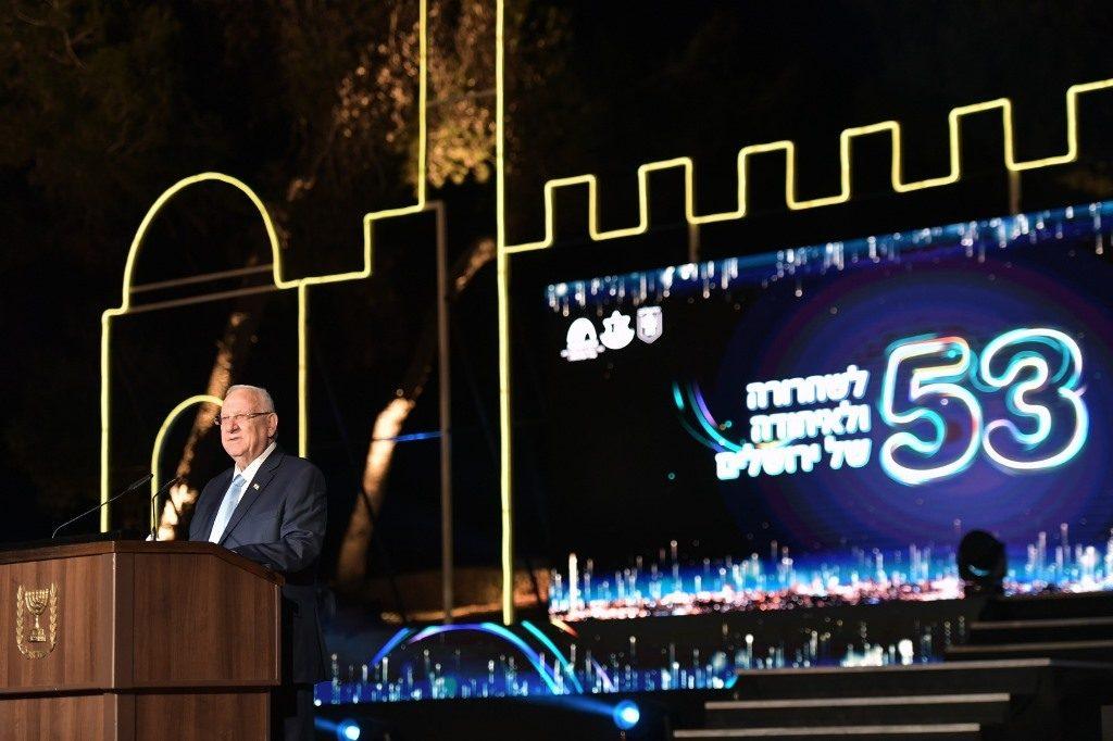 President Rivlin speaking on Yom Yerushalayim