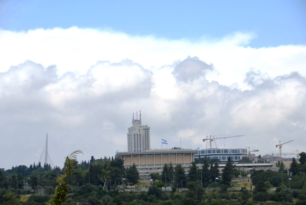 Jerusalem cloudy day white clouds over Knesset