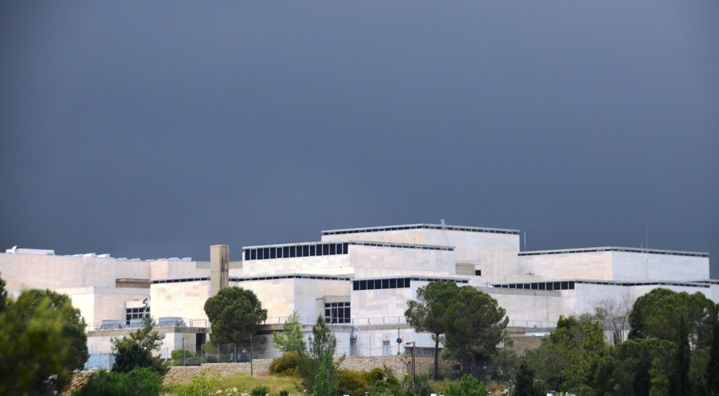 Black sky over the Israel Museum in Jerusalem