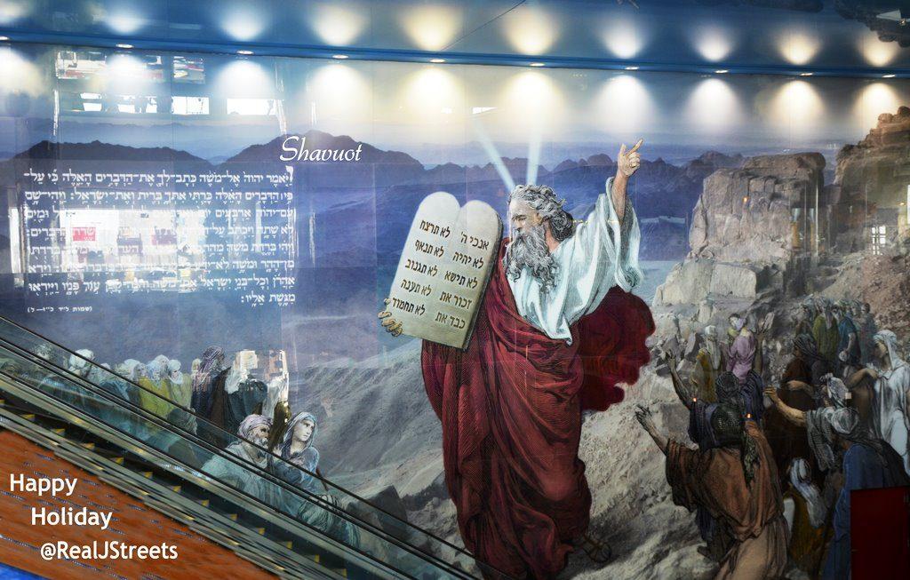 Jerusalem Cinema City mural of Moses and 10 Commandments