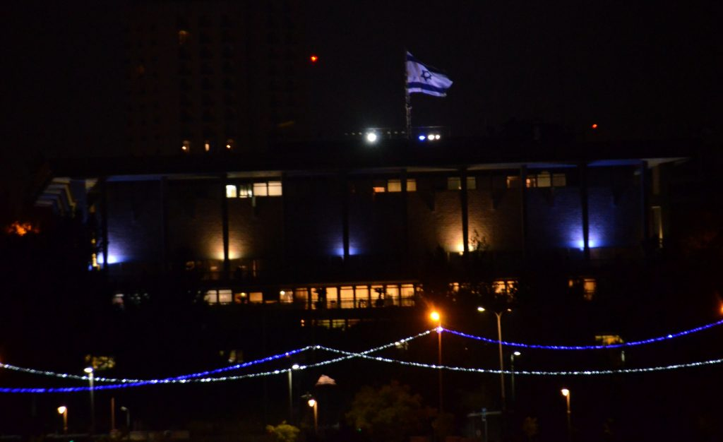 Jerusalem Knesset at night