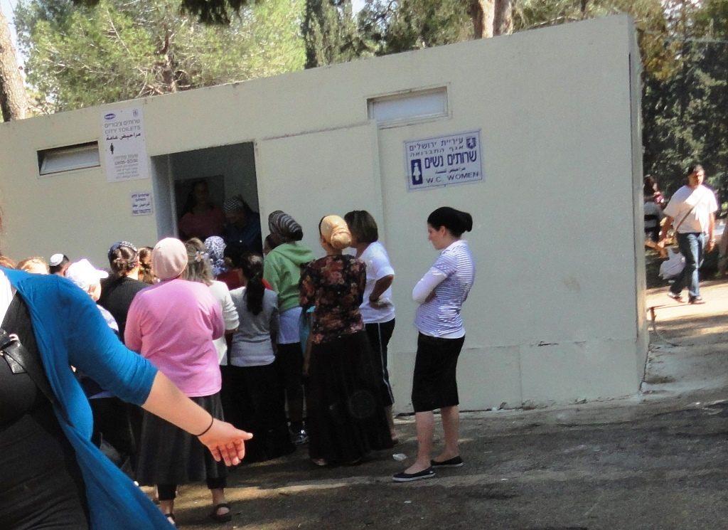 Jerusalem Israel old restrooms before renovations