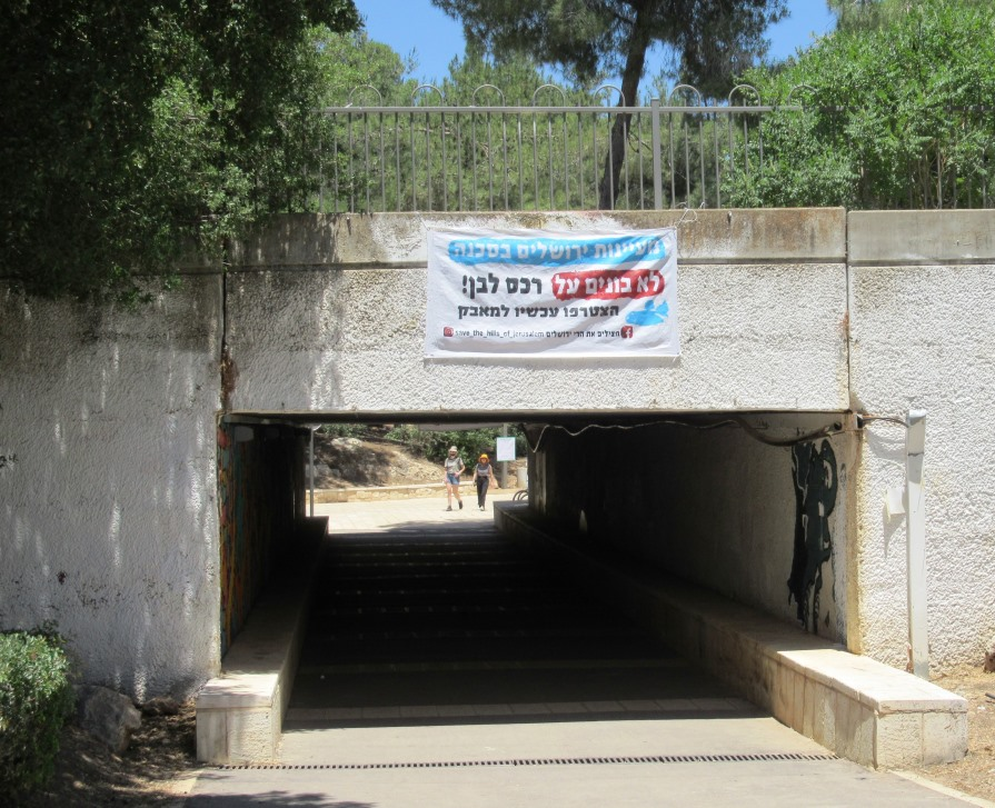 Sovereignty sign posted in Jerusalem Gan Sacher Park