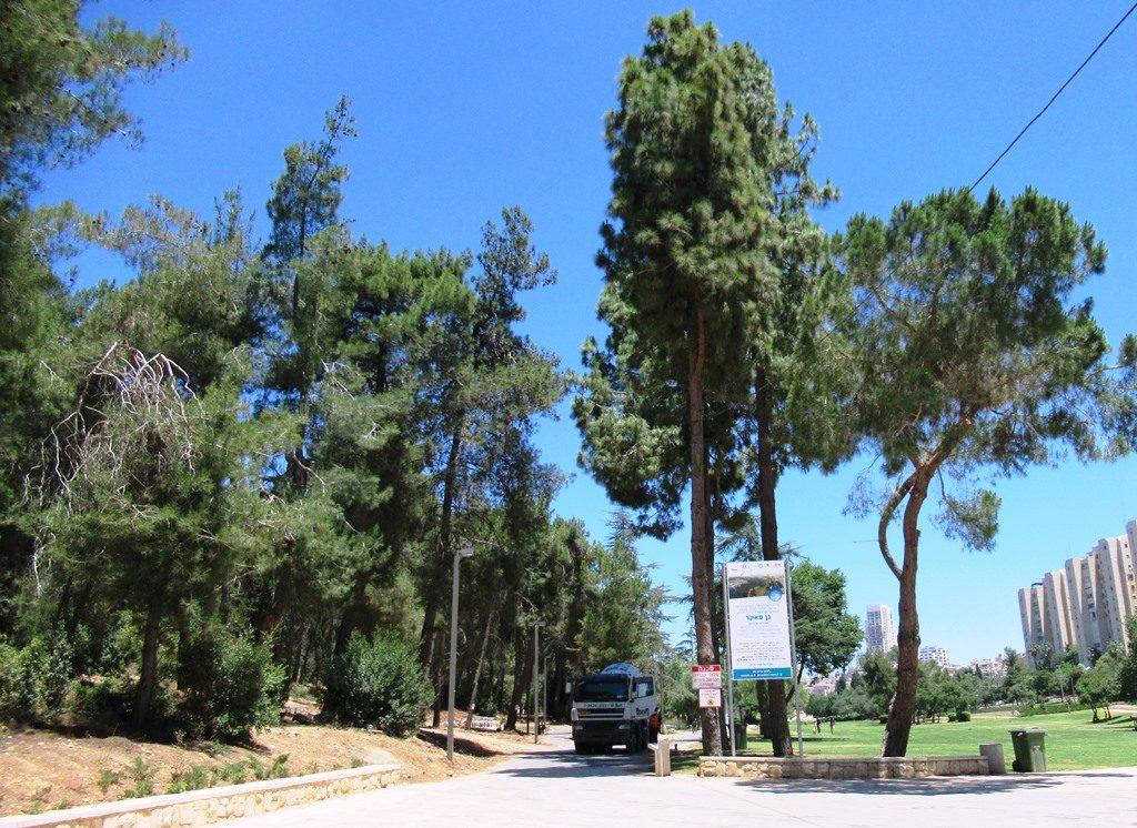 Jerusalem Sacher Park entrance
