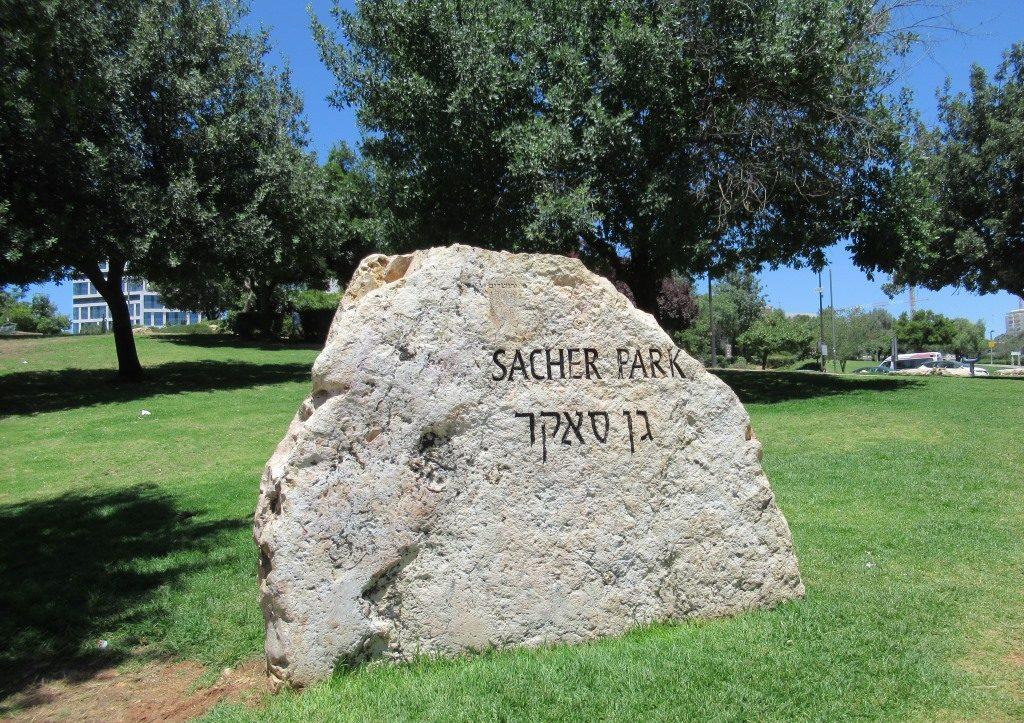 Jerusalem Israel park Gan Sacher