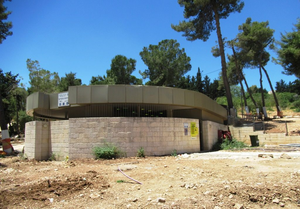 Jerusalem park Gan Sacher Park