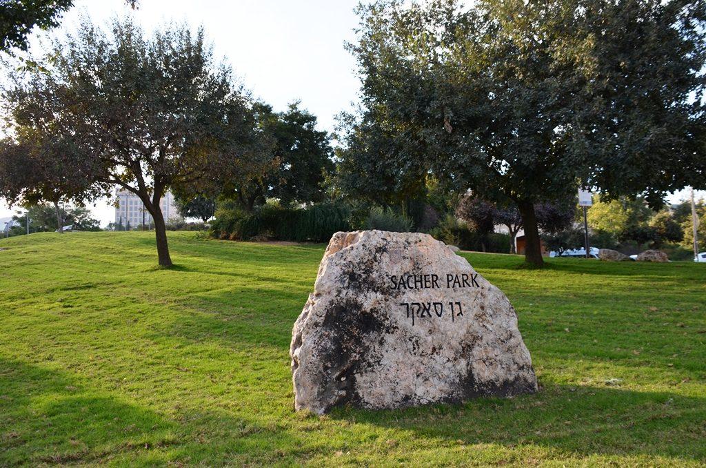Jerusalem Israel Gan Sacher Park
