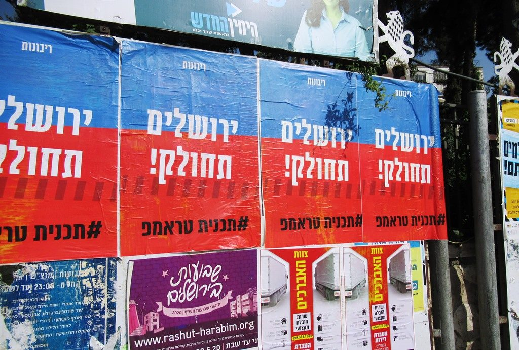 Protest signs not to divide Jerusalem