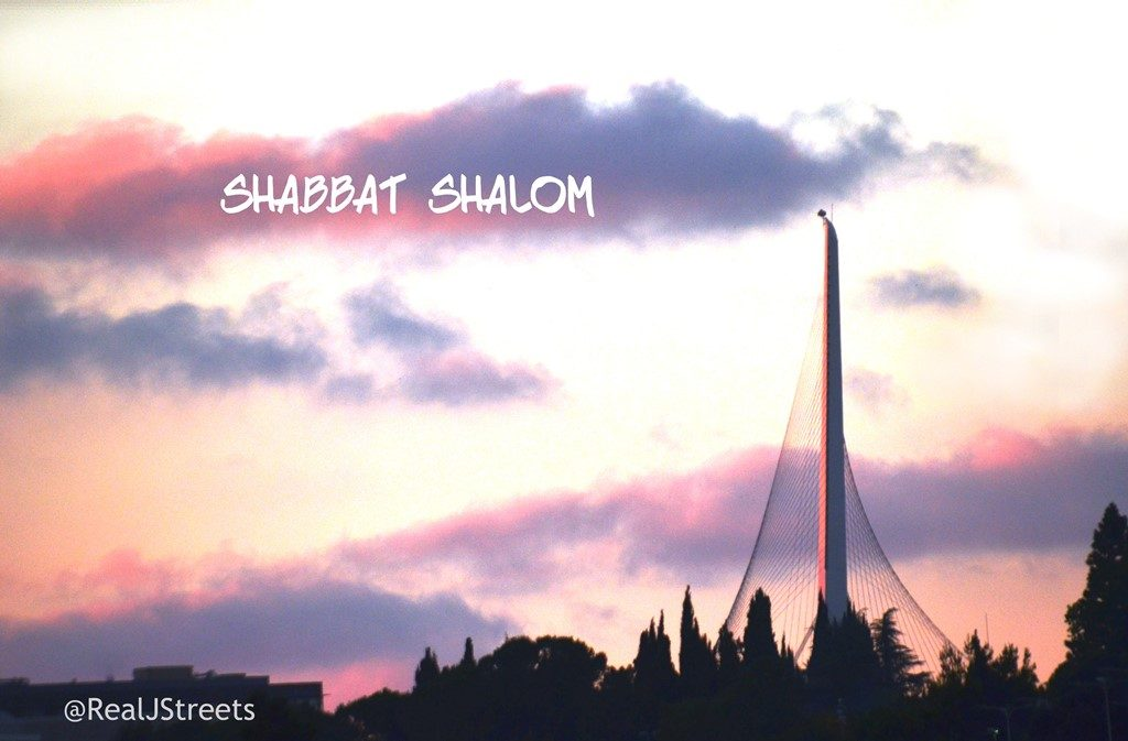 Shabbat shalom poster made from view of Chord (String) Bridge at entrance of Jerusalem Israel