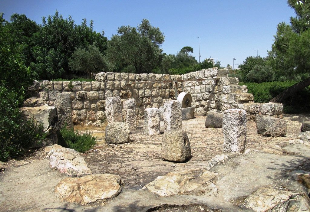 Old site in the Valley of the Cross near Israel Museum