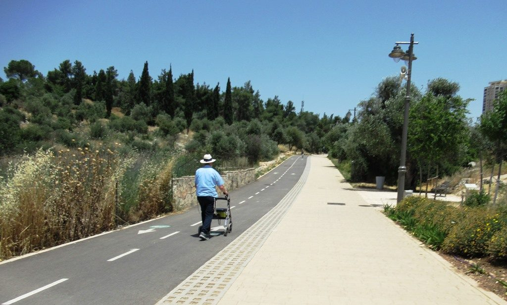 Walking and bike path Jerusalem Israel Valley of Cross