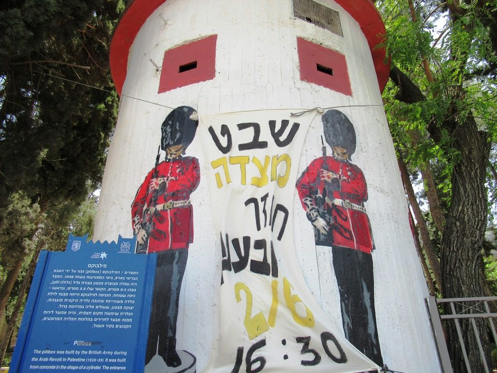 Jerusalem Israel pillbox with Scouts banner posted for June event