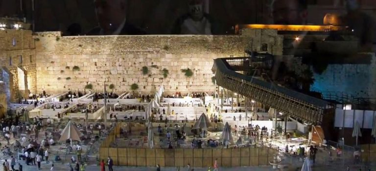 Jerusalem after Tisha B'Av: Mourning to Celebrating