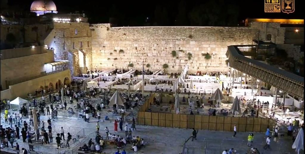 Kotel on Tisha B'Av night during COVID-19