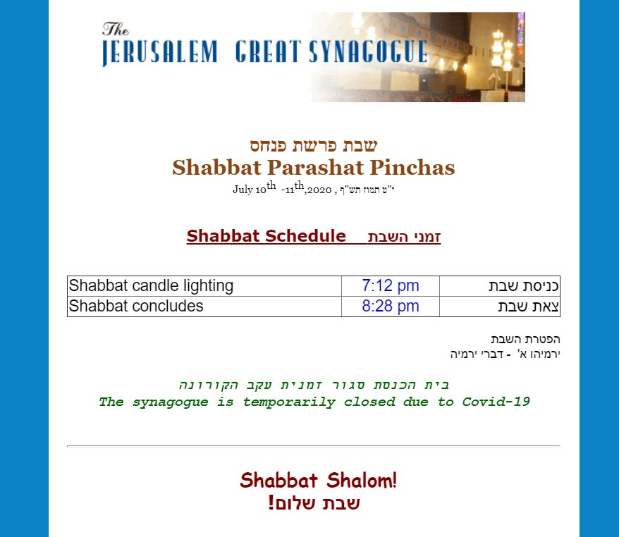 Jerusalem Great Synagogue email announcing closed again no prayer services.