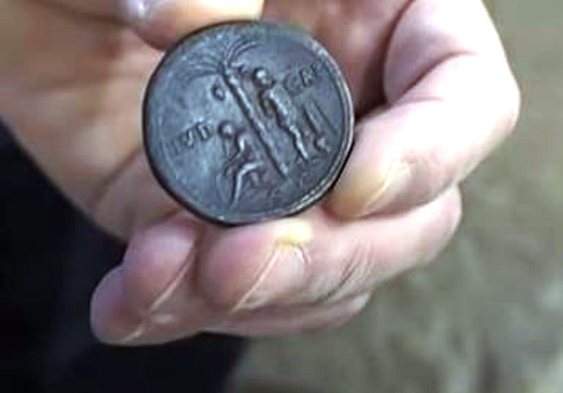 Ancient Roman coin found by City of David