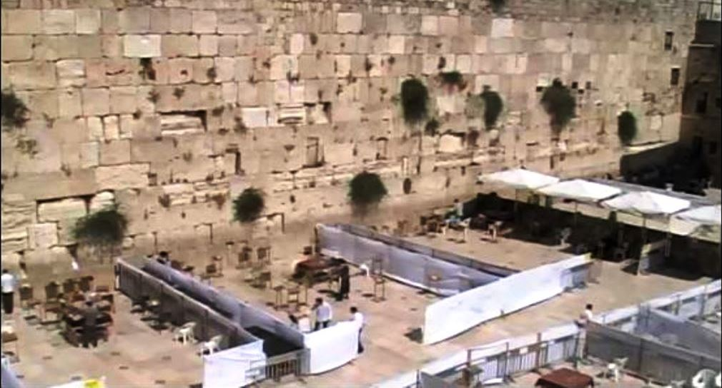 Jerusalem Western Wall divided for coronavirus
