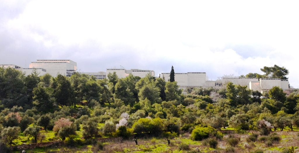 View of Israel Museum from below in Valley of the Cross
