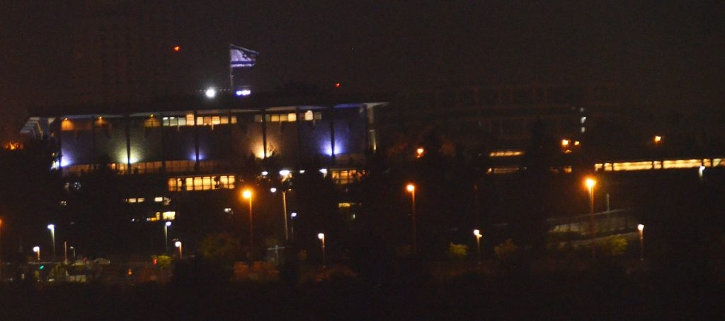 Lights on Knesset at night for summer session