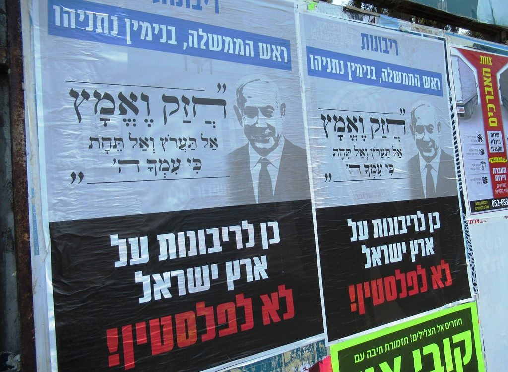 Sign posted in Jerusalem about Netanyahi