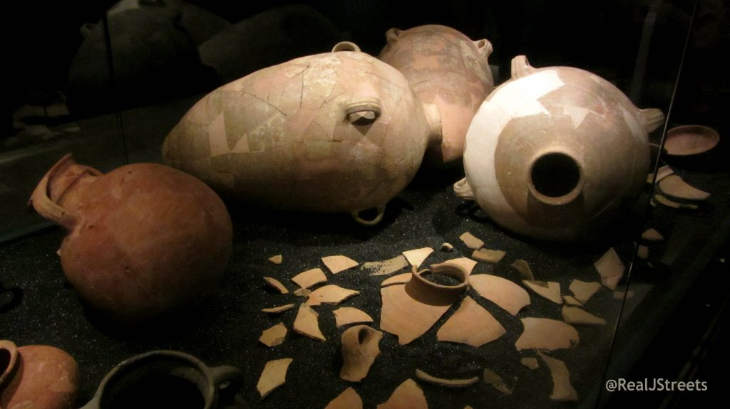 Bible lands Museum Jerusalem artifacts from Roman destruction of Temple times