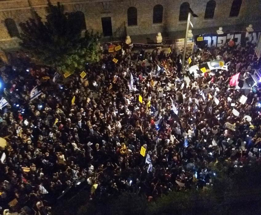 Protest Rally in Jerusalem Israel near Prime Minister's residence
