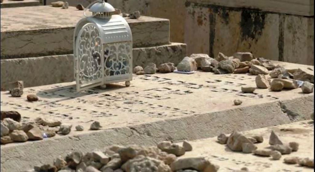Jerusalem Har Hazetim grave stone of HaRav Avraham Kook
