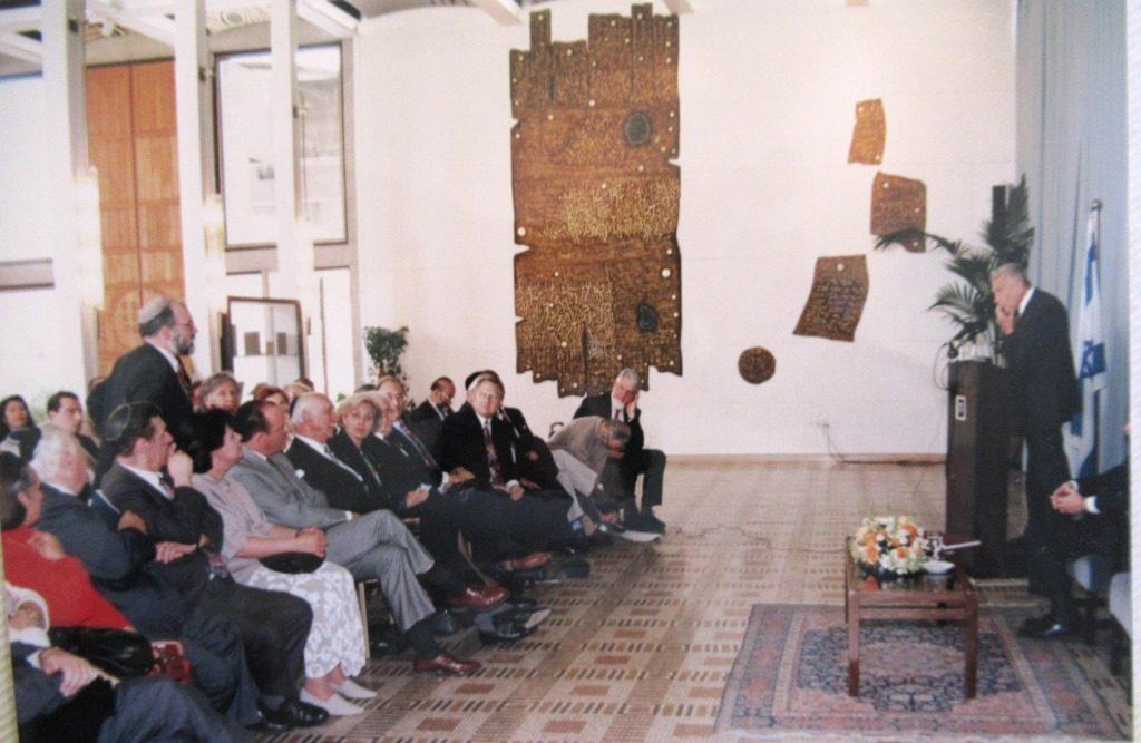 Australian mission at Beit Hanasi listening to Ezer Weitzman speaking -1995