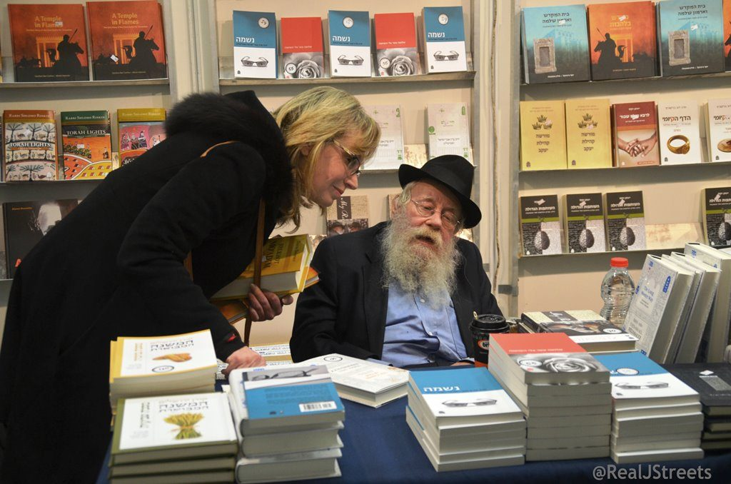 Rabbi Adin Even Israel at Jerusalem International Book Fair in 2015