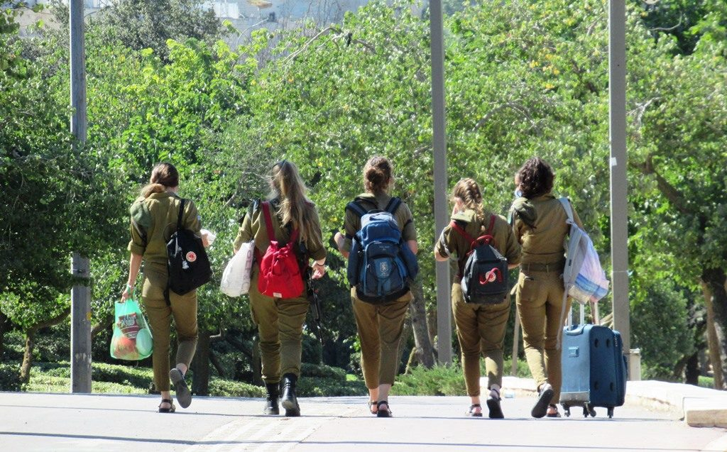 Women soldiers in the Israel army