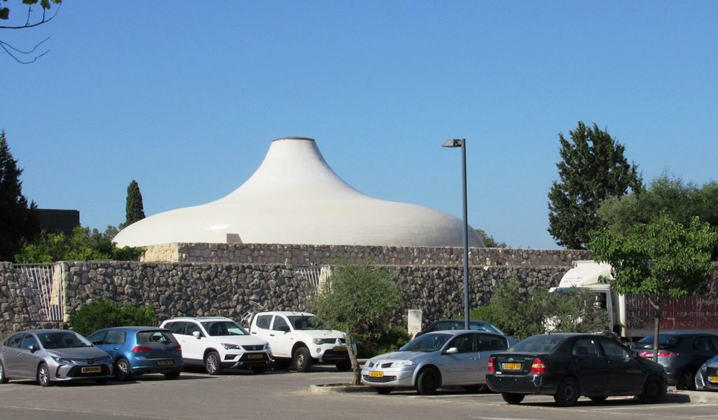 View of Israel Museum Dome over Dead Sea Scrolls