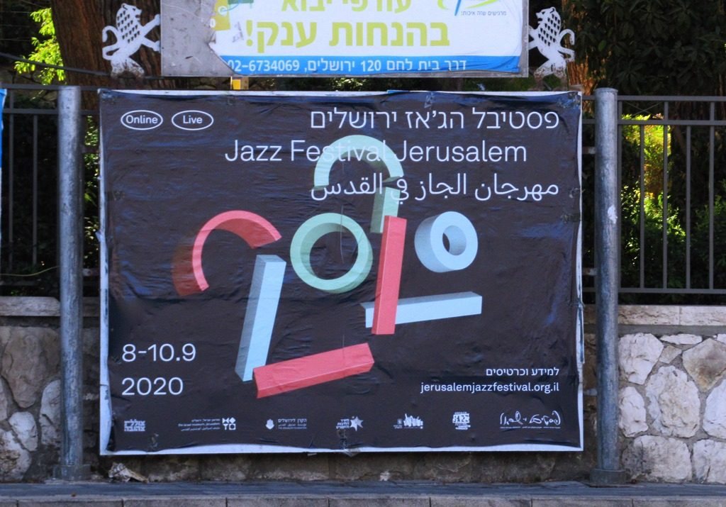 September 2020 Jazz Festival sign in Jerusalem