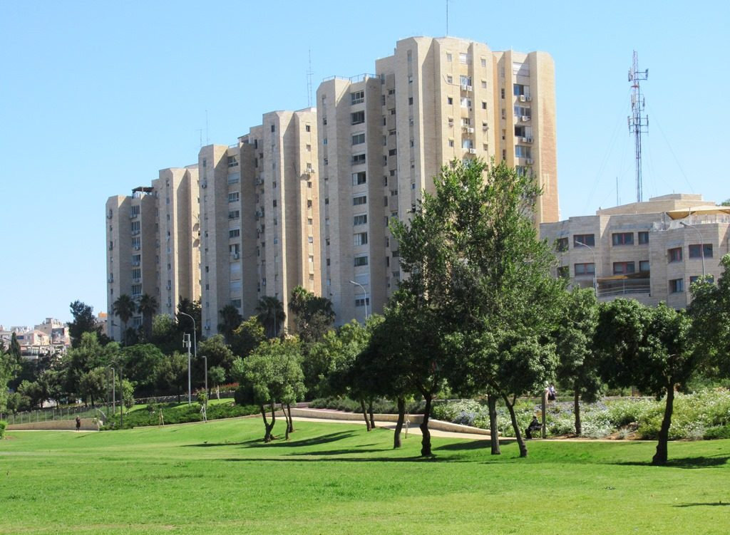 Gan Sacher in Jerusalem Israel