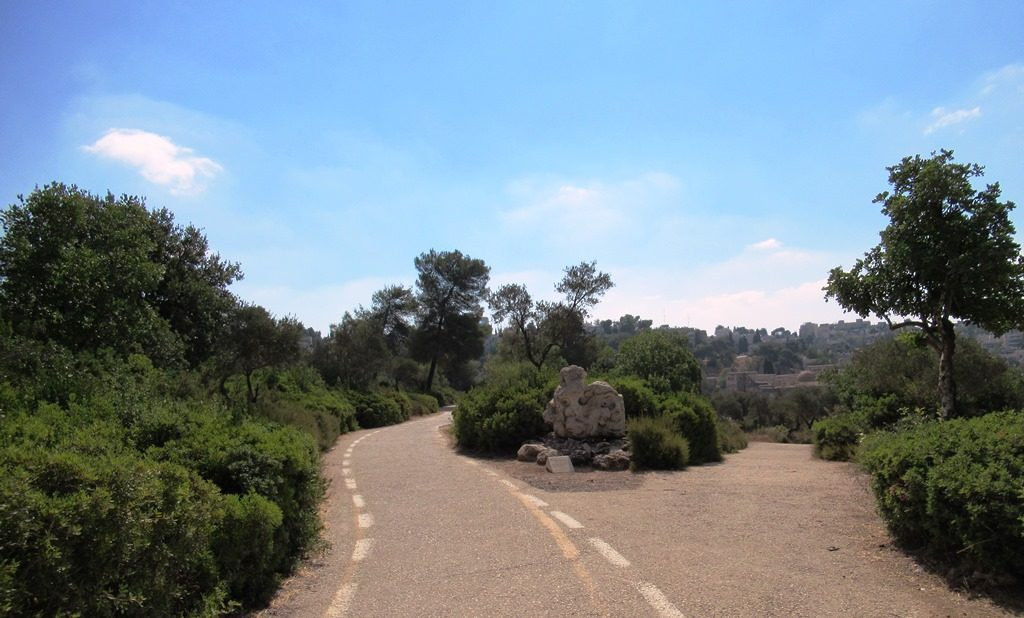 Jerusalem path near the Israel Museum above Valley of the Cross