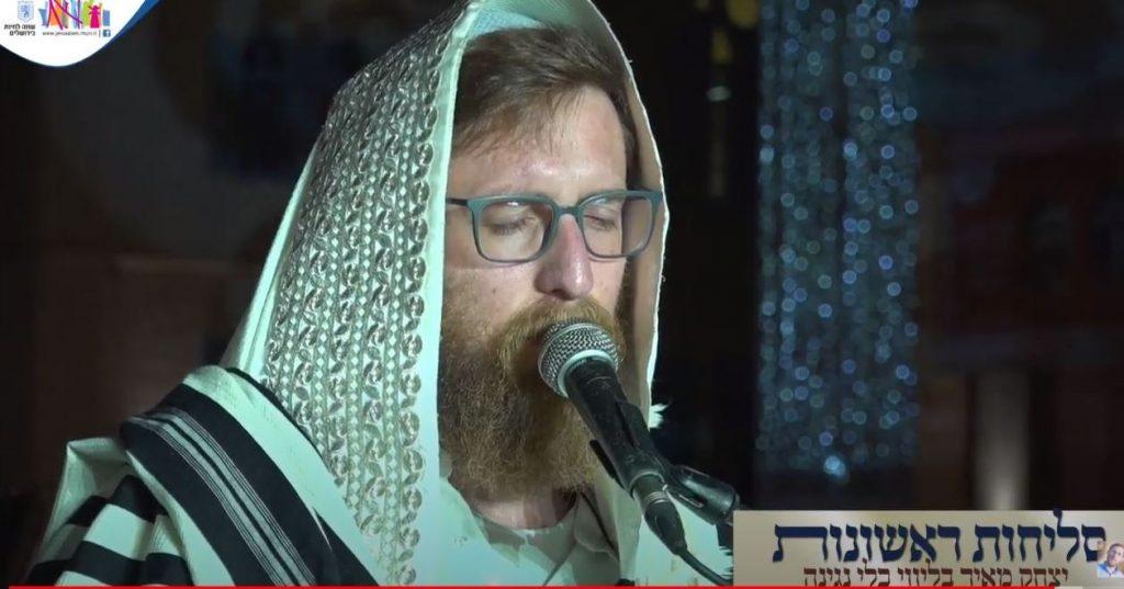 Yitzhak Meir leading a musical selhot in Kikar Safra