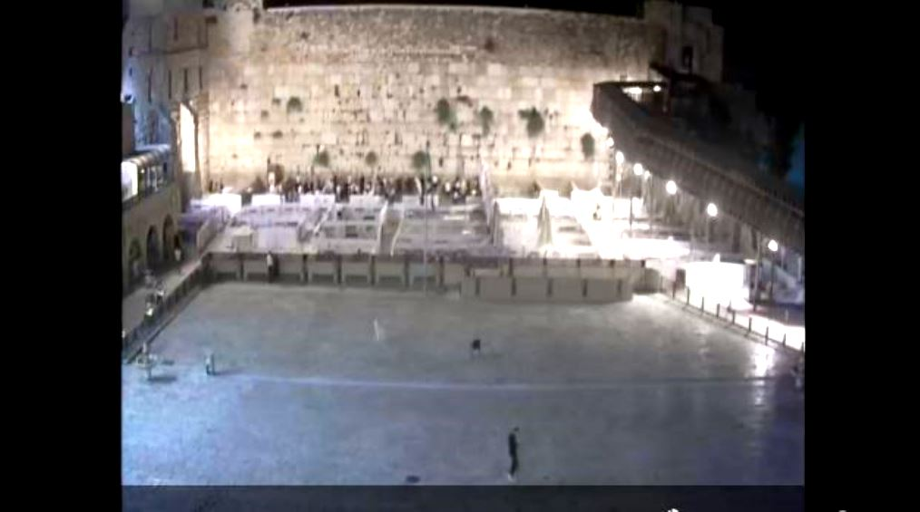 This image has an empty alt attribute; its file name is Capture-kotel-after-Rosh-Hashana-2.jpg