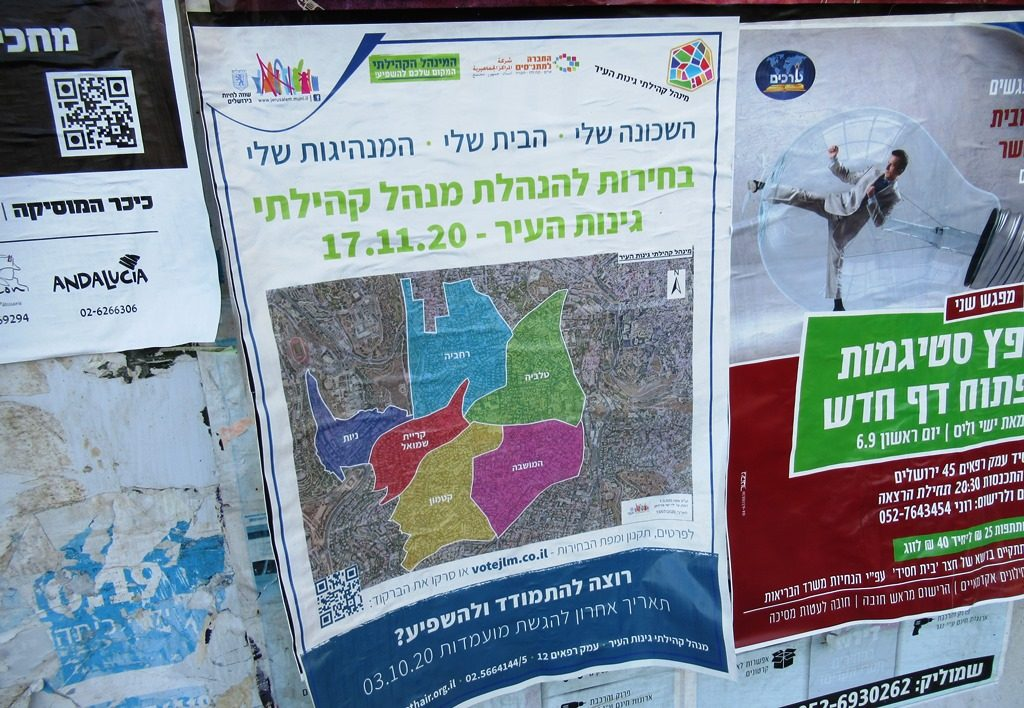 Hebrew sign announcing community elections in Jerusalem Israel