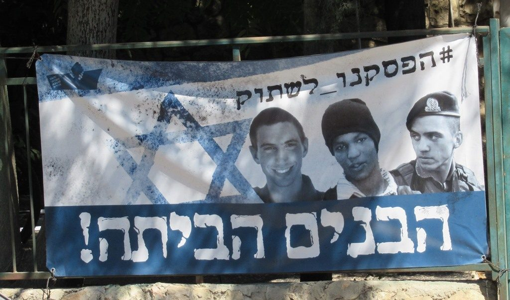 Avera Mengistu, Hadar Goldin, Oron Shaul captive in Gaza by Hamas