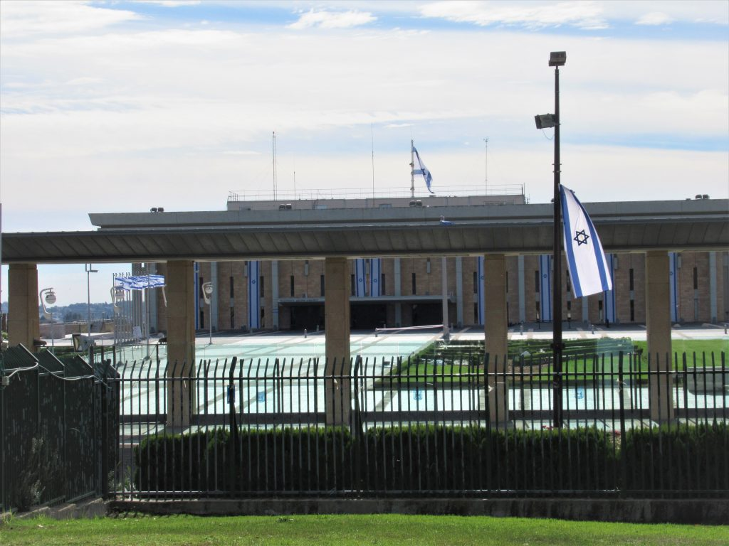 View of Israeli Knesset from the Rosh Garden