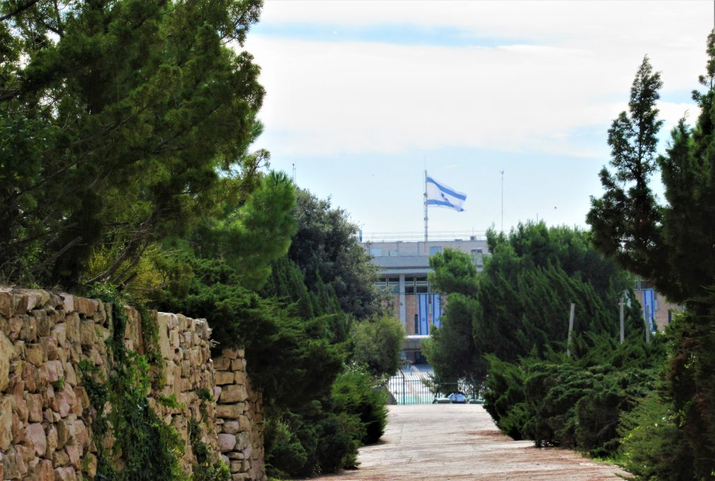 Jerusalem path from Israeli Supreme Court Building to the Knesset