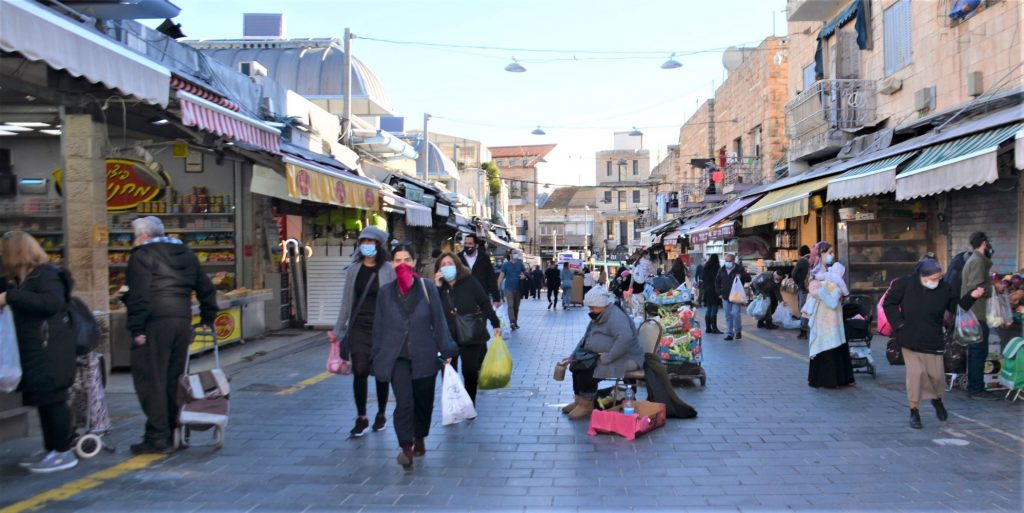 This image has an empty alt attribute; its file name is Old-City-Shuk-Sharei-Hesed-188-2-1024x513.jpg