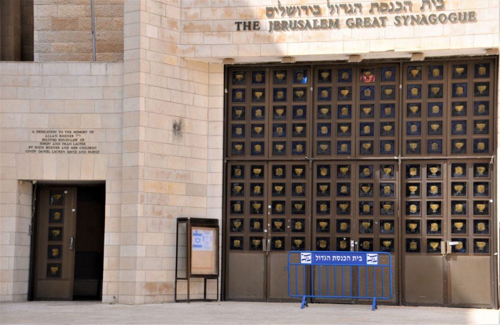 This image has an empty alt attribute; its file name is Shuk-yom-Ha-011-2-1024x666.jpg