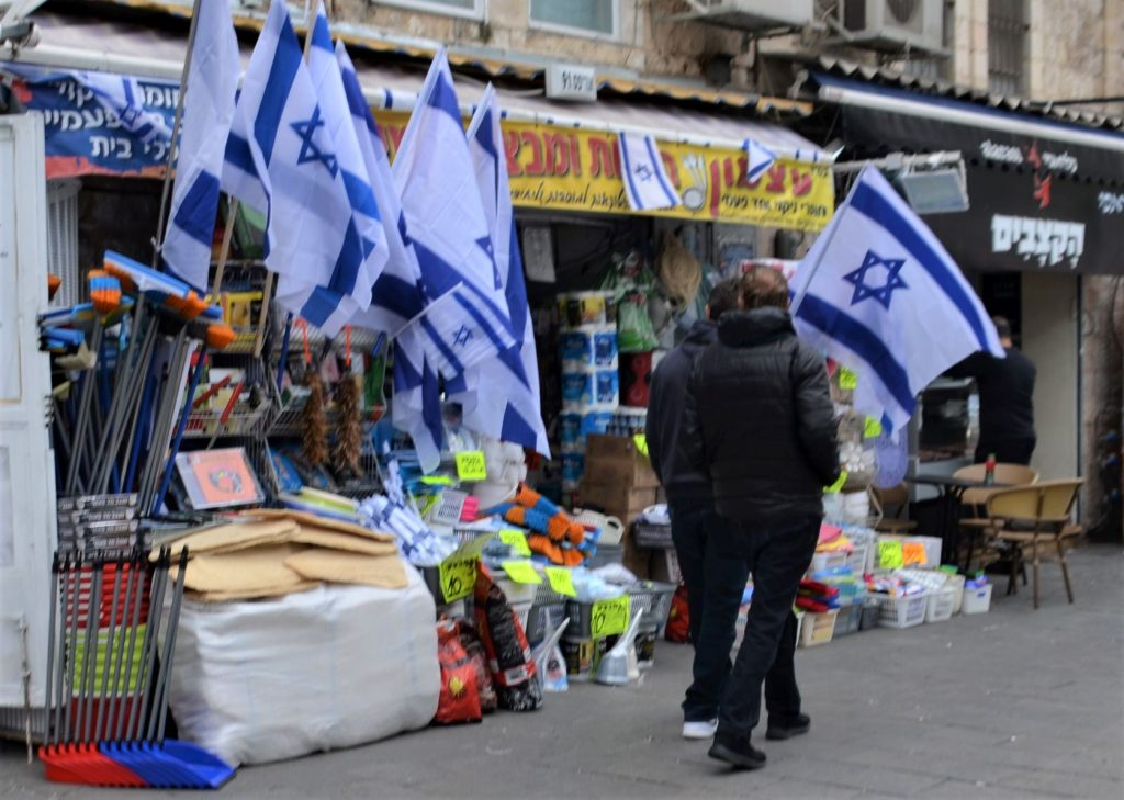 This image has an empty alt attribute; its file name is Shuk-yom-Ha-061-3-1024x729.jpg