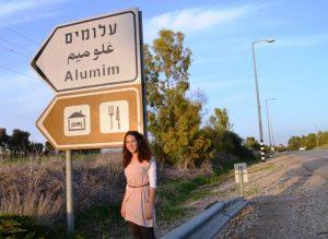 Sign Kibbutz Alumim