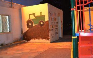bomb shelter children playgournd