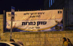 Paporus sign for Yom Kippur