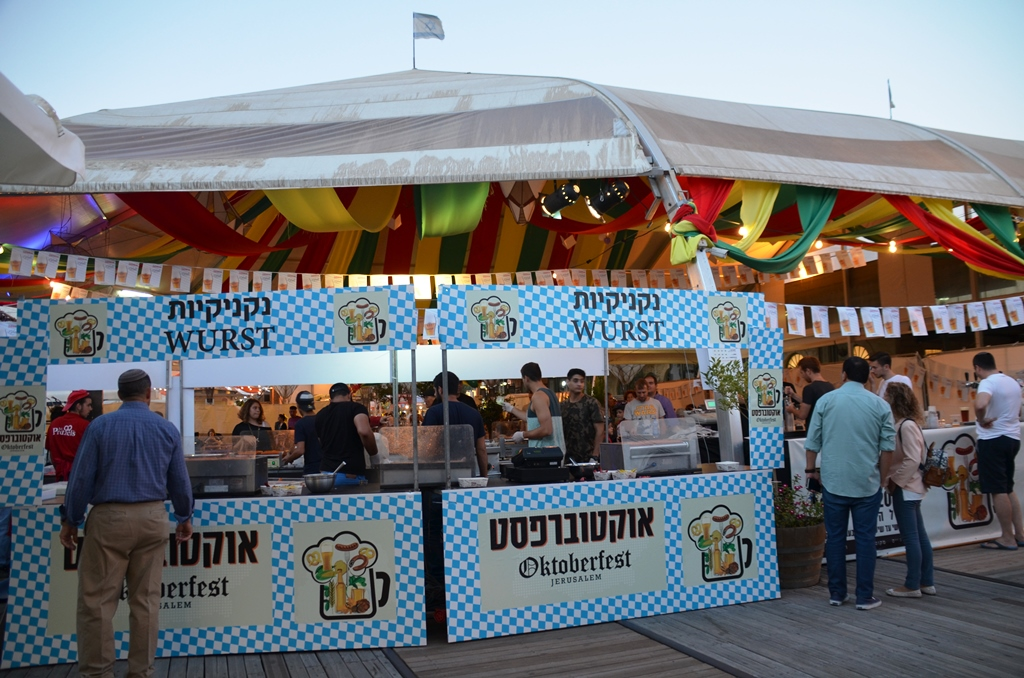 Ocotber fest at First sTation sukkot-5777-day-1-165b – The